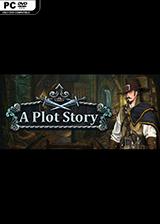 情节故事 英文免安装版