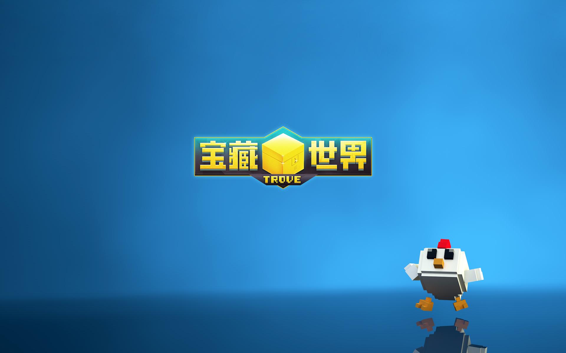 宝藏世界 国服客户端1.5.0.1001