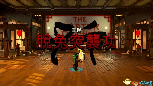 《乐高旋风忍者大电影》3DM中英文未加密版下载
