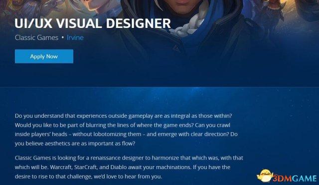 《暗黑2》高清重制或进行中 已进入UI/UX设计阶段
