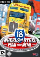 18轮大卡车:金属疯狂