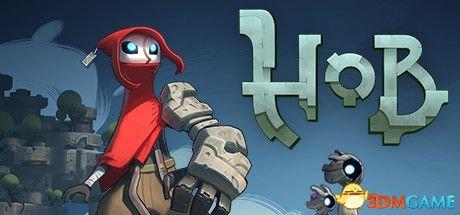 冒险游戏《Hob》3DM免安装中英文未加密版下载
