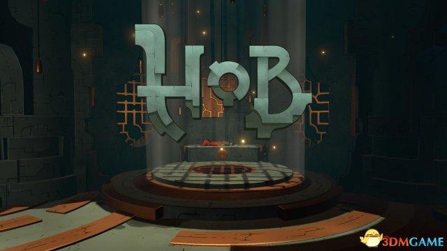 3DM《Hob》图文攻略