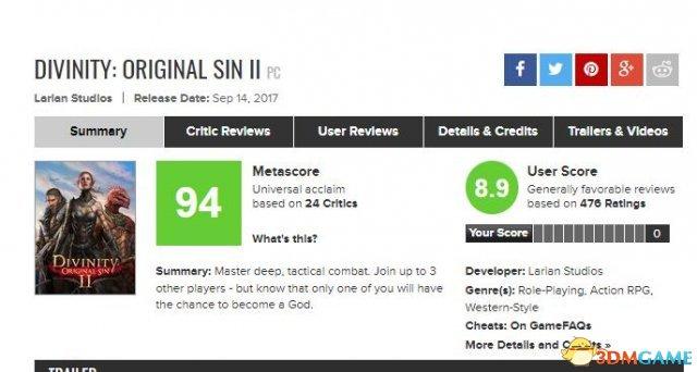 年度又一神作?《神界:原罪2》获大量满分评价