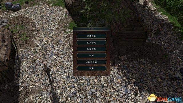3DM汉募化组 仿造经纪游玩《行会3》尝鲜汉募化下载