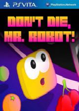 别死机器人先生