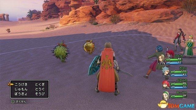 勇者斗恶龙11全人物装备获得方法 DQ11服装怎么获得