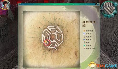 仙剑奇侠传5全隐藏Boss任务图文攻略饥饿的鬼头