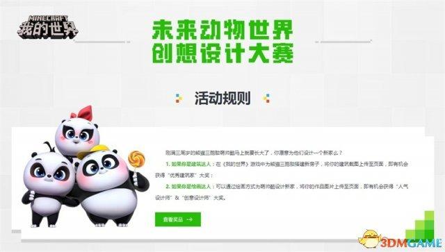 乐虎电子游戏官网 9