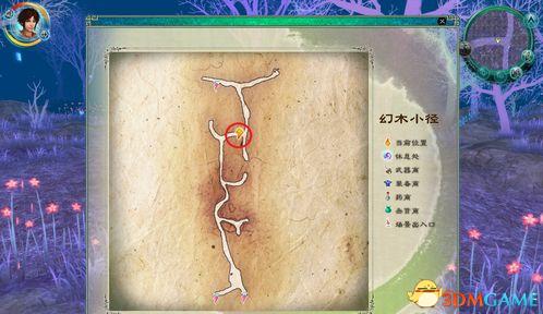 仙剑奇侠传5全隐藏Boss任务图文攻略无知的小草