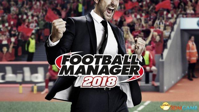《足球经理2019》中英文Beta版 Steam正版分流