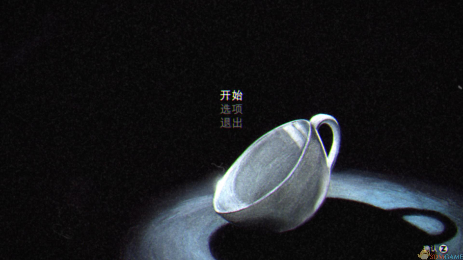 茶杯头 三项修改器[MrAntiFun]