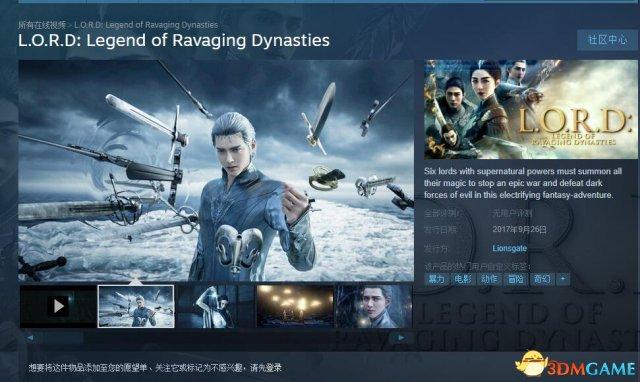 郭敬明CG电影《爵迹》登陆Steam 日前锁了国区