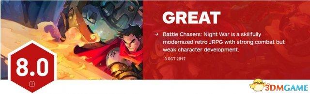 《战神:夜袭》IGN 8.0分:人设欠火候的优秀JRPG