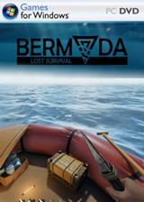 百慕大:迷失后的生存 英文免安装版