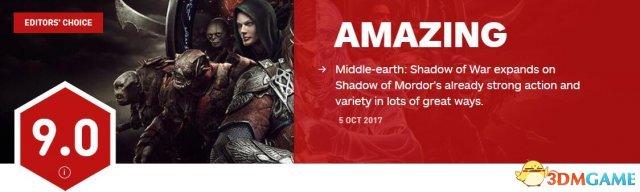 《中土世界:战争之影》IGN 9分 一次完美扩展