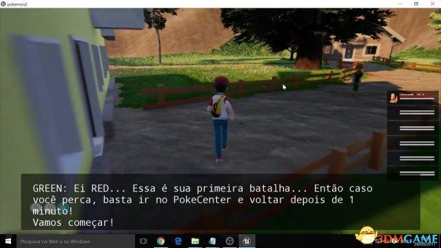 《精灵宝可梦:火红》自制虚幻引擎4试玩版发布