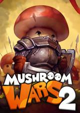 蘑菇战争2 官方简体中文免安装版