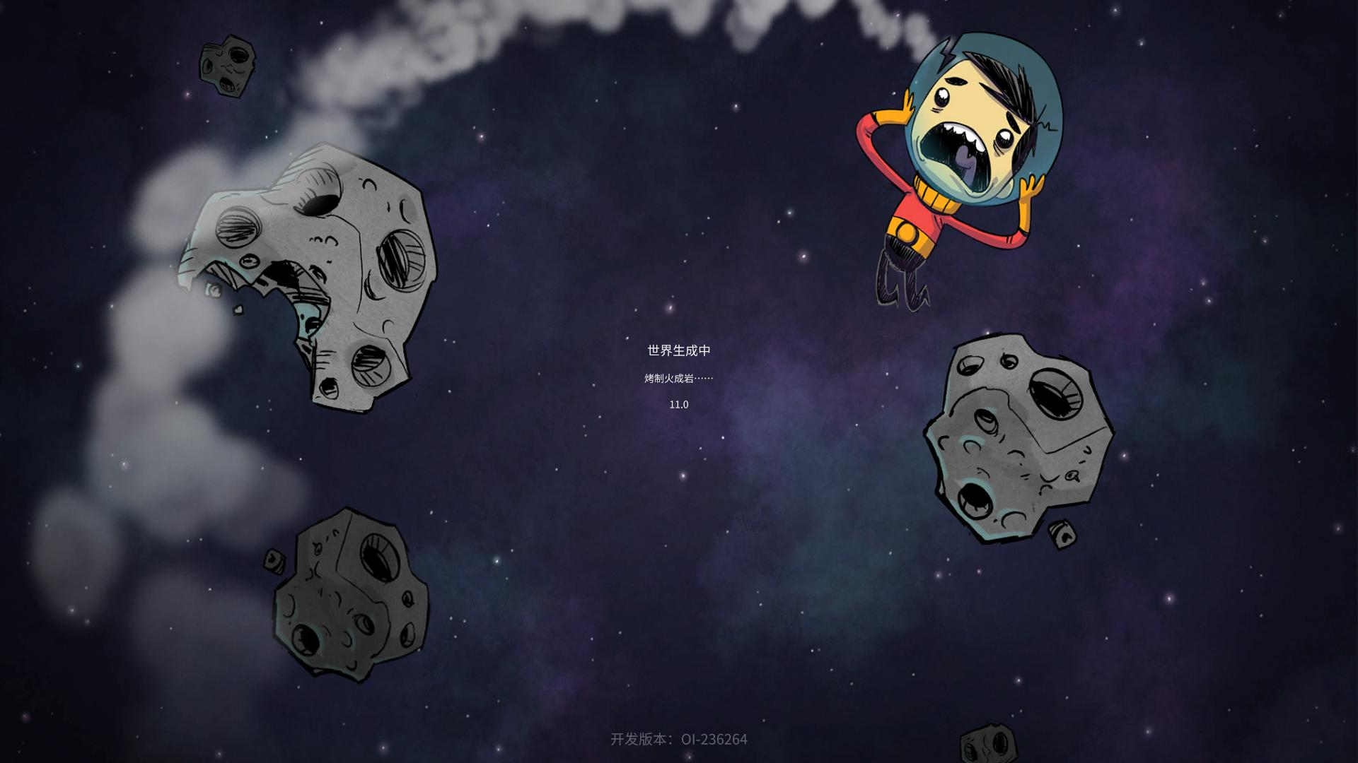 《缺氧:眼冒金星》V.U35-478755-S-天外来电全DLC免安装中文版