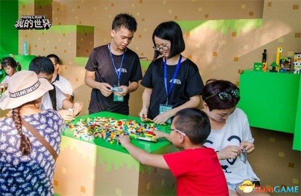 为熊猫三胞胎造新家 《我的世界》开启创想设计大赛