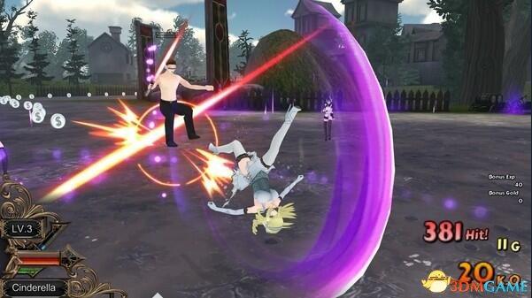 仙度瑞拉的逃亡2:复仇 Steam版反和谐补丁