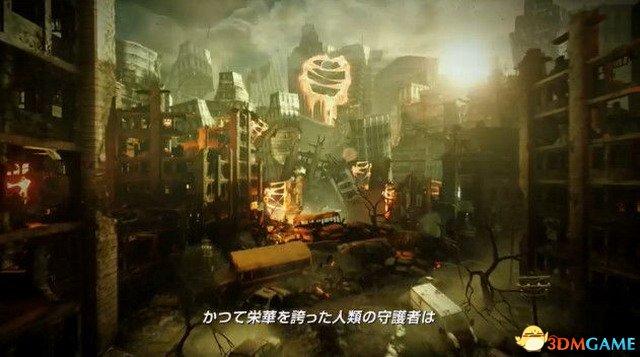 《噬神者3》最新情报:地图更大 开发进度为30%