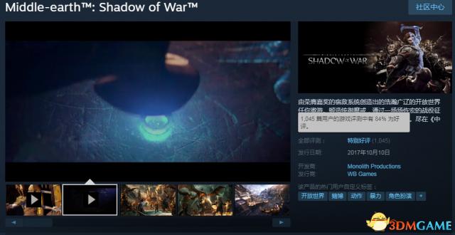 游戏不错 《中土世界:战争之影》Steam版好评不断