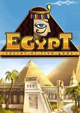 埃及:五神的秘密 英文硬盘版
