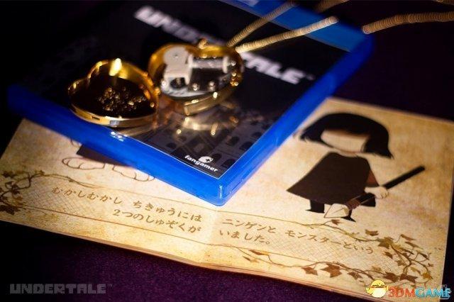 精美特典附贈 創意新遊《傳說之下》日語實體版