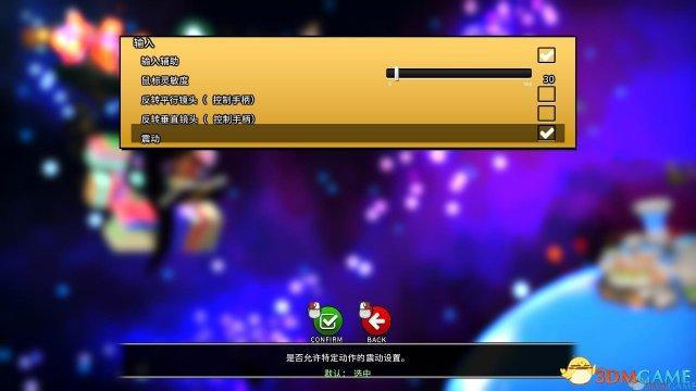 3DM汉化组出品 《时光之帽》完整汉化硬盘版下载