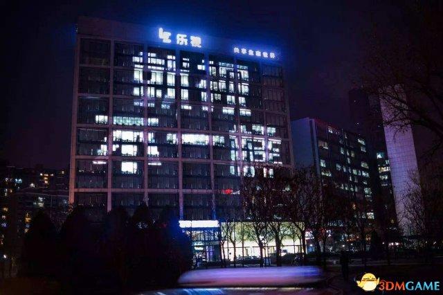 资金财产重新整合遥遥在望 乐视网称将承袭股票