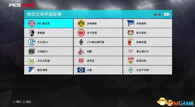 实况足球2018 埃及大补和专业大补整合汉化版 v1.0