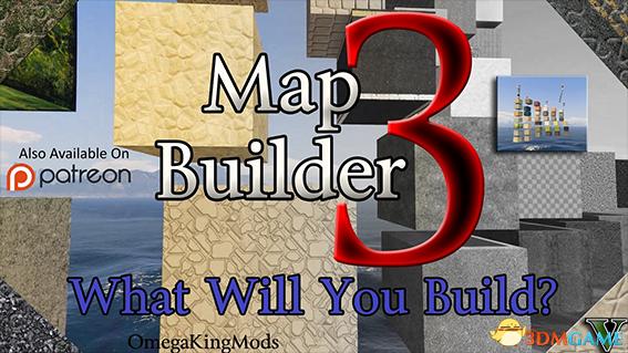 侠盗猎车5 Map Builder地图编辑器 v3.1.6