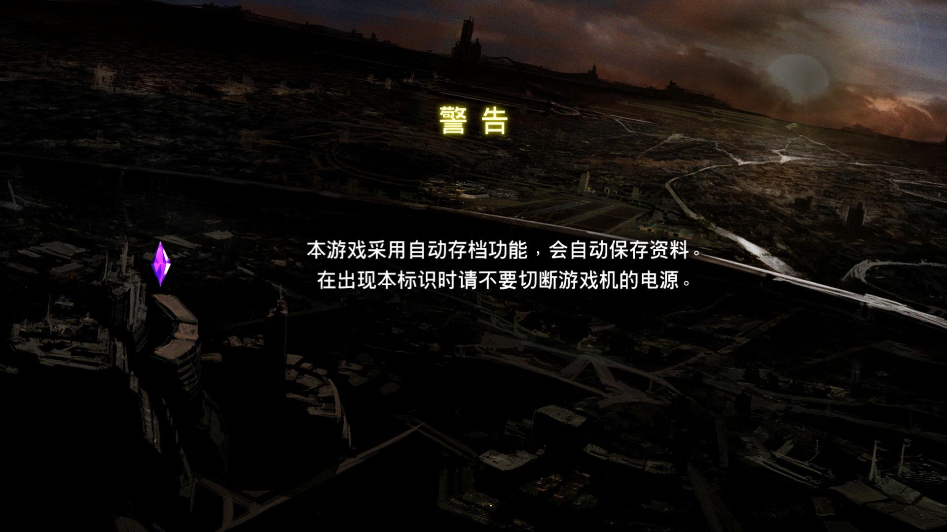 雷电5:导演剪辑版 中文截图