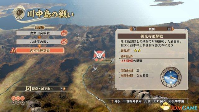 画质感人!任天堂公布三款无双游戏Switch版截图