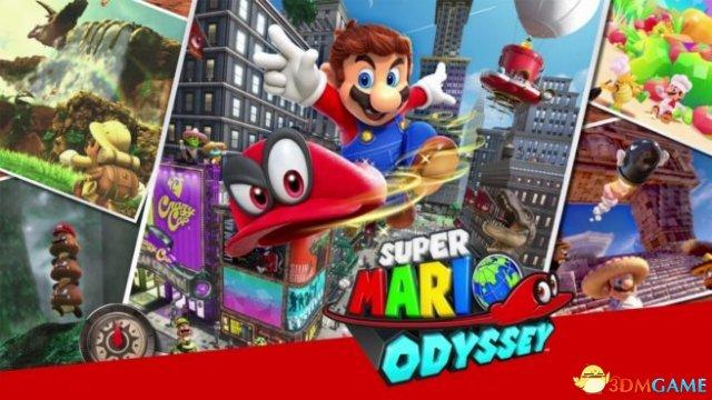 《超级马里奥:奥德赛》首个评分出炉 10分满分