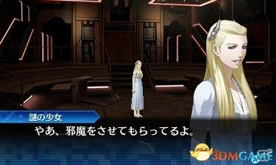 《真女神轉生:深淵奇異之旅》最新系統角色情報