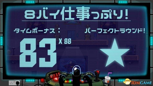 眼花繚亂美式幽默 創意遊《88英雄》Switch版上線
