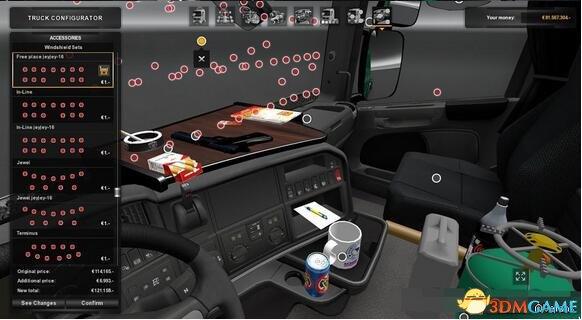 欧洲卡车模拟2 v1.28车头插件配件DLC