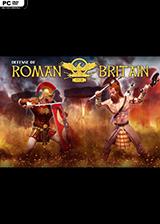 英国罗马防御战 英文免安装版