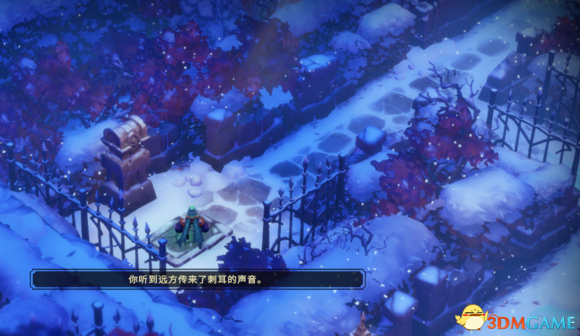 战神3迷宫怎么过_战神夜袭蜿蜒之路迷宫怎么走 蜿蜒之路迷宫走法分享_3DM单机