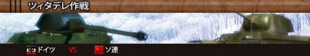 經典SLG《太平洋之嵐:諾曼底攻防戰》最新情報