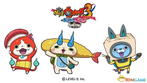 3DS《妖怪手表破坏者2》剑与枪版新限定妖怪公开