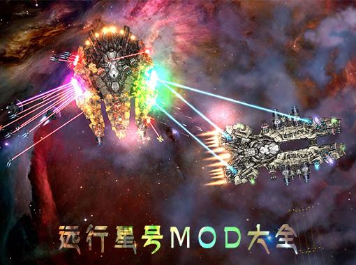Modmod3Dm-2641