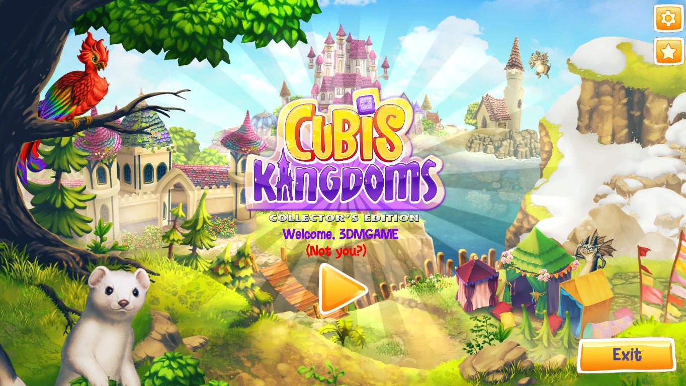 方块王国 游戏截图