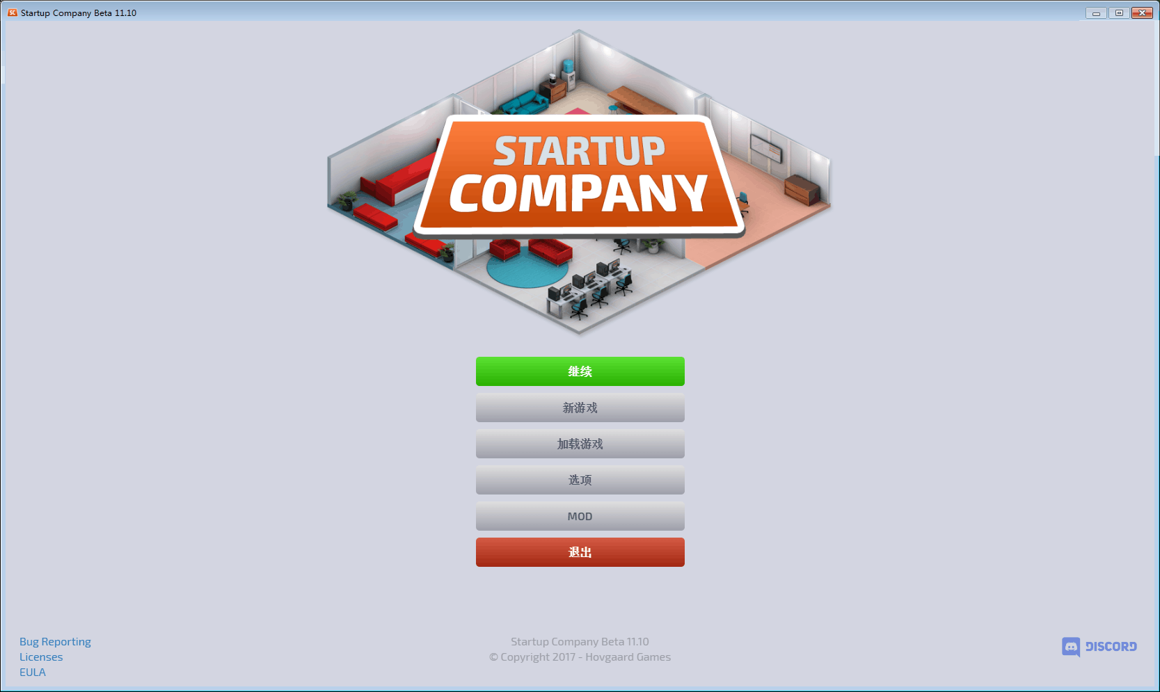 创业公司 中文截图