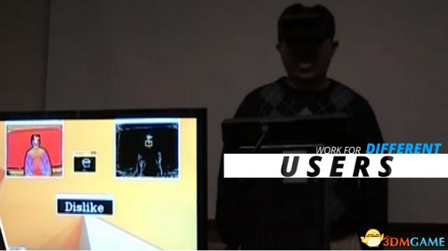 科学家为VR设备带来新技术:用嘴巴姿势进行交互