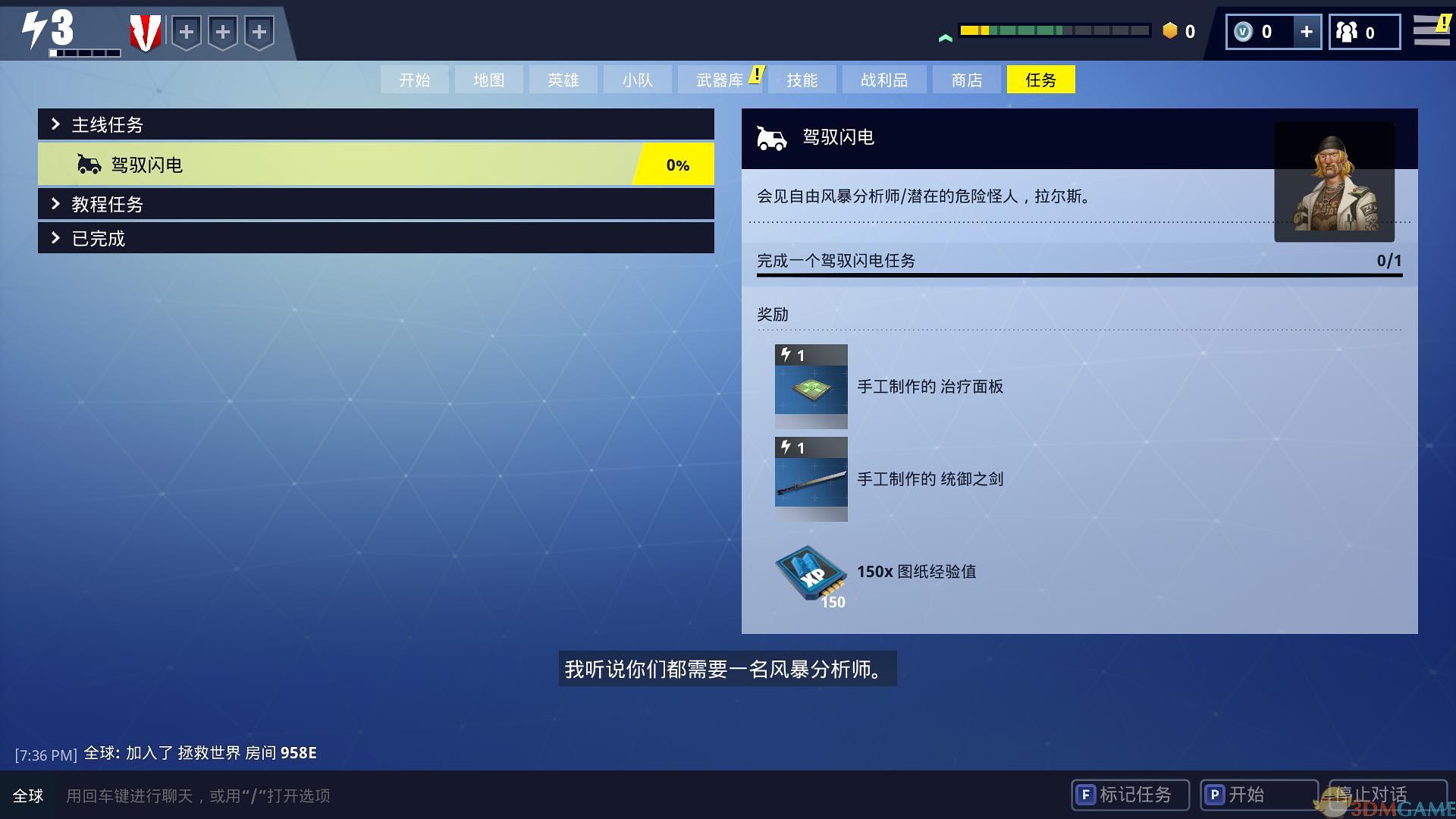 歪玩盒子加速器官方客户端v1.0.3.930