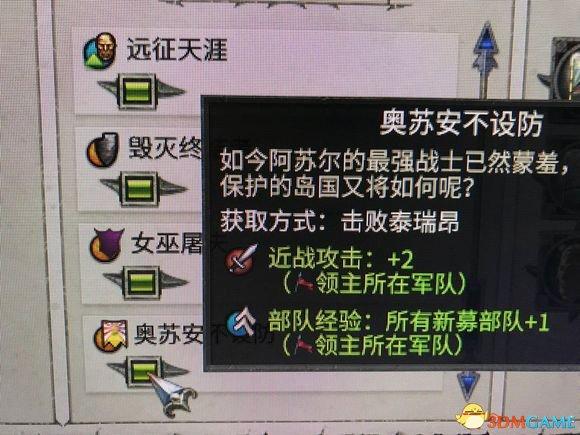全面战争战锤2击败每位传奇领主获得的特性一览