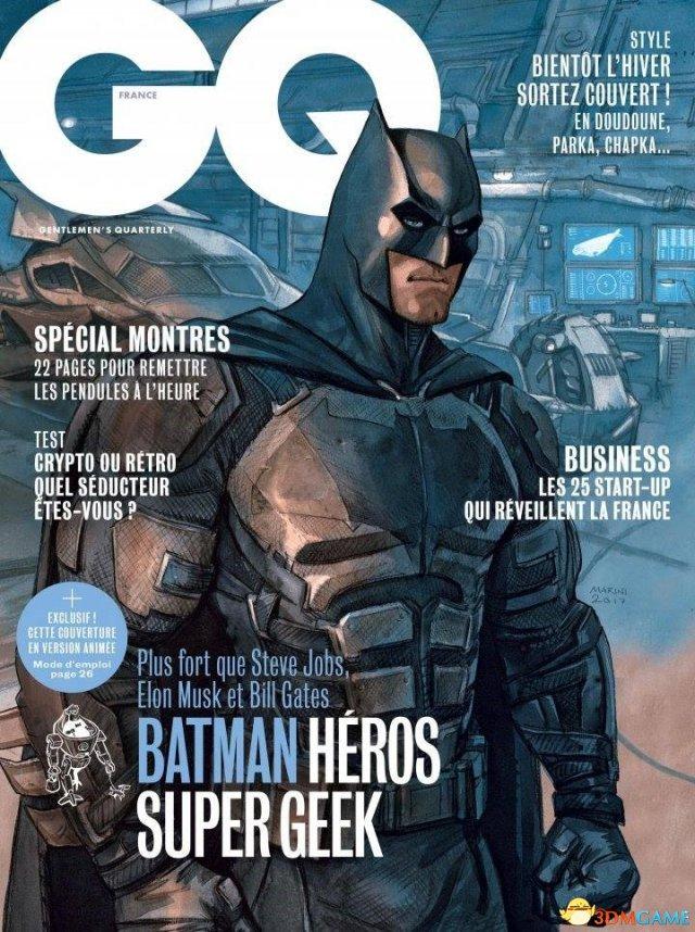 《正义联盟》蝙蝠侠登上成人杂志 绿灯侠登陆本片